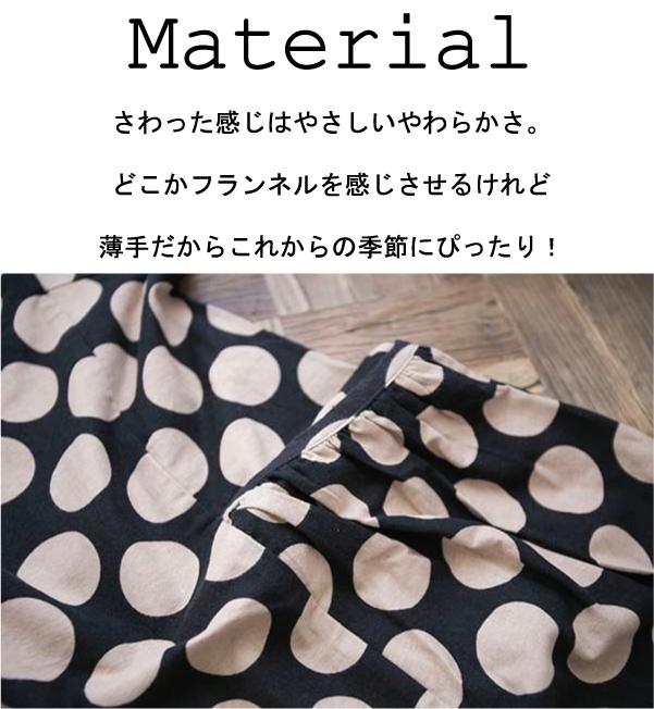 ワンピース【メール便可】  -NP1570