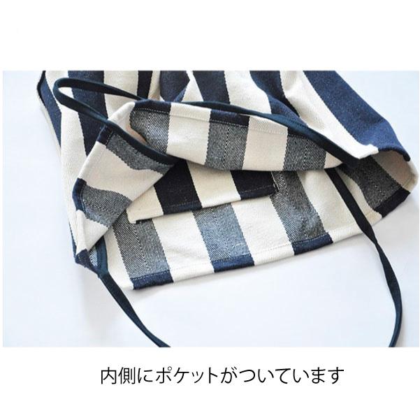 バッグ【メール便不可】  -BG0172
