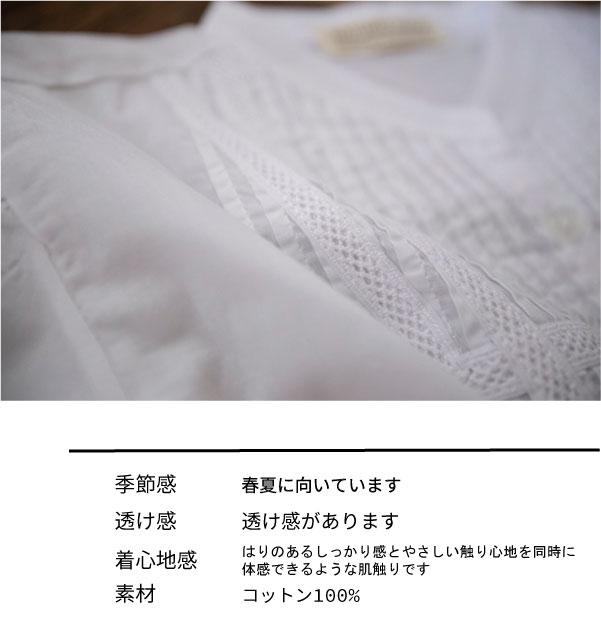 ブラウス【メール便可】  -BS0607