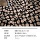 ワンピース【メール便不可】  -NP1813