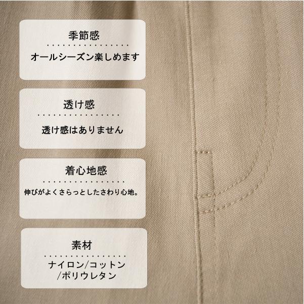 レギンス【メール便可】  -PT0624