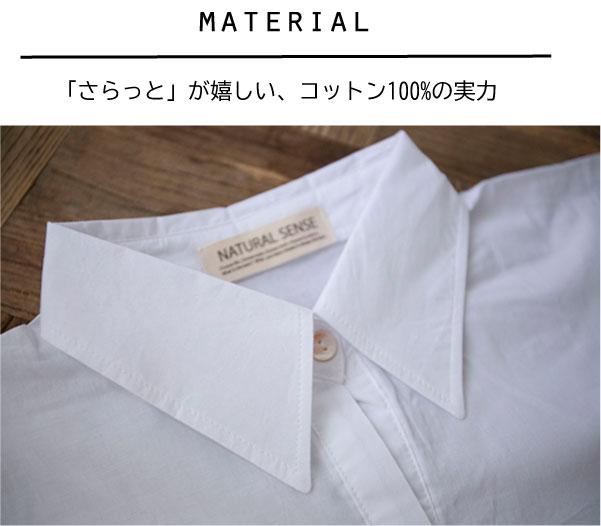 ブラウス【メール便可】  -BS0608