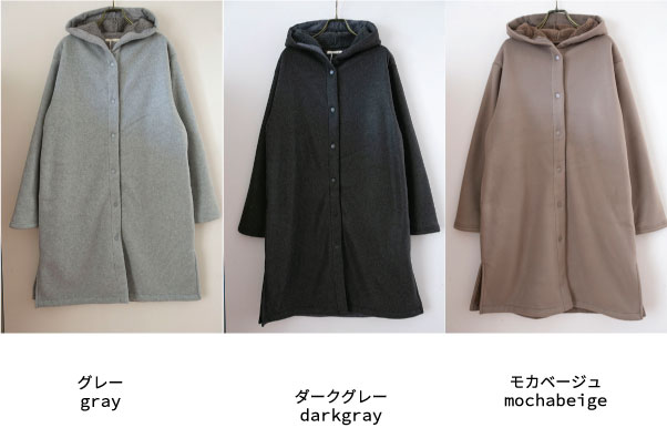 コート【メール便不可】  -CT0145