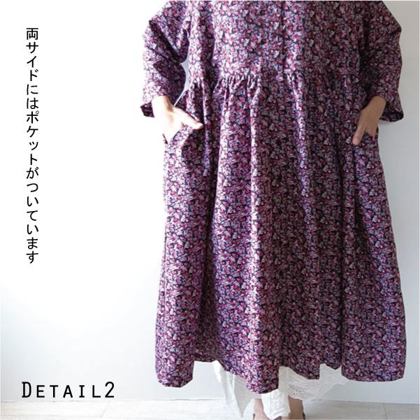 ワンピース【メール便不可】  -NP1862