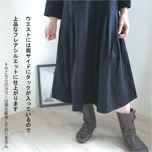 ワンピース 【メール便不可】  -NP0925