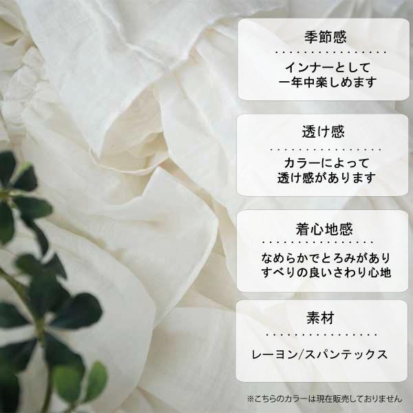 ペチパンツ【メール便不可】  -PT0603