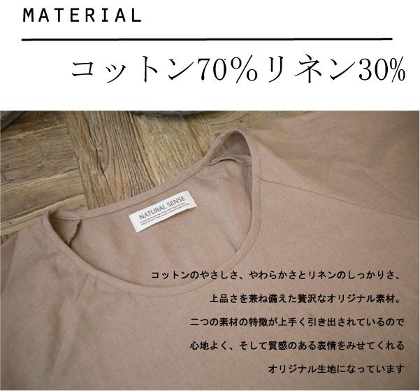 ワンピース【メール便不可】  -NP1499
