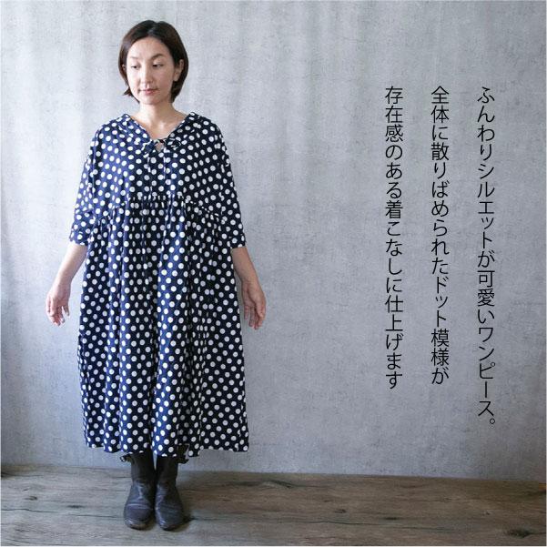 ワンピース【メール便可】  -NP1686
