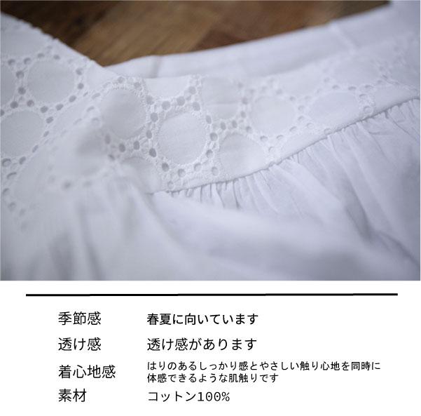 ブラウス【メール便可】  -BS0609