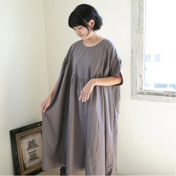 ワンピース【メール便不可】  -NP1815