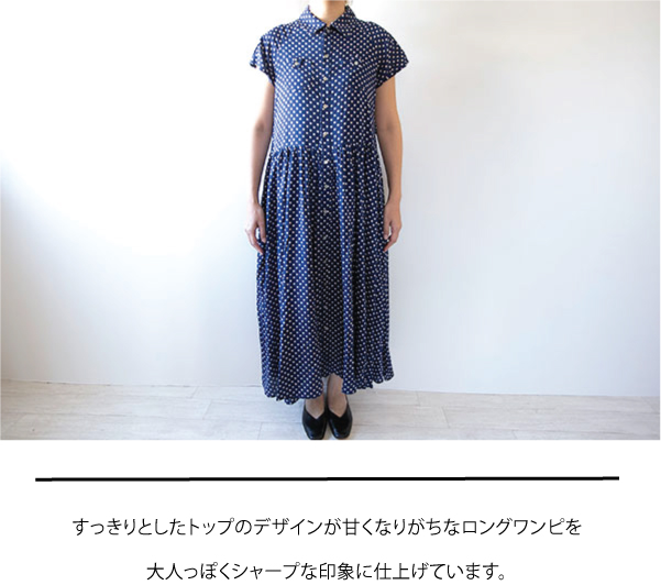 ワンピース【メール便不可】  -NP1864