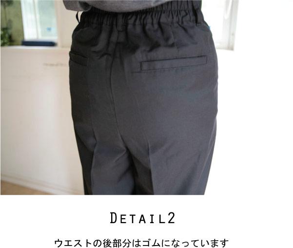 パンツ【メール便不可】  -PT0722