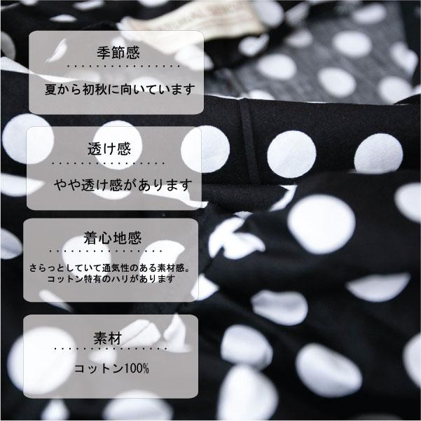 ワンピース【メール便不可】  -NP1687