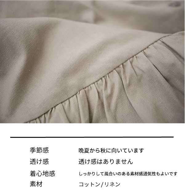 ワンピース【メール便不可】  -NP1816