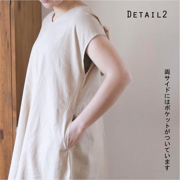 ワンピース【メール便不可】  -NP1878