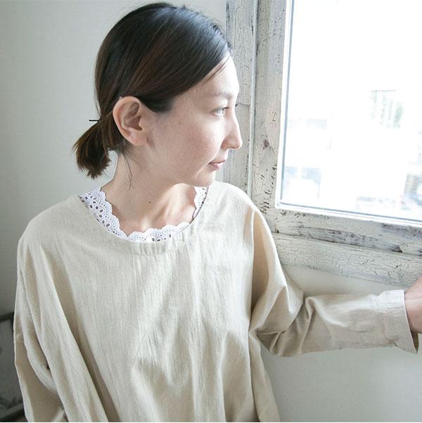 シンプルレースキャミソール【メール便可】  -CS0052