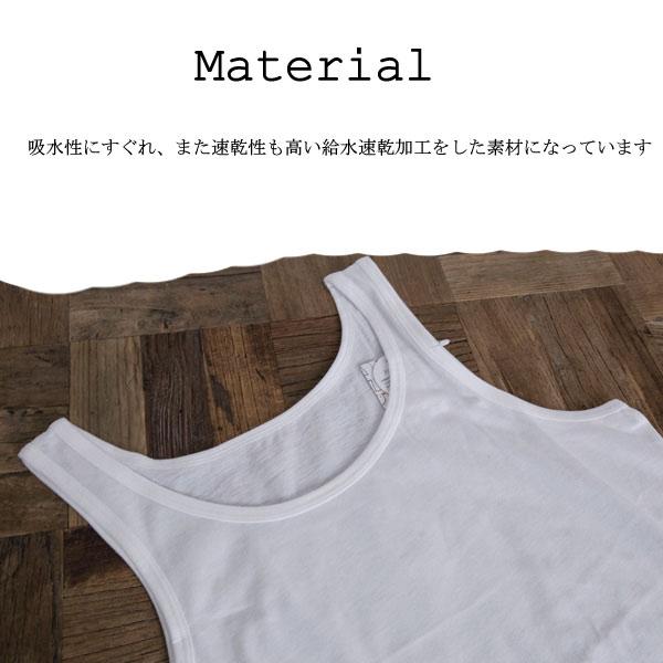 タンクトップ【メール便不可】  -NN0063