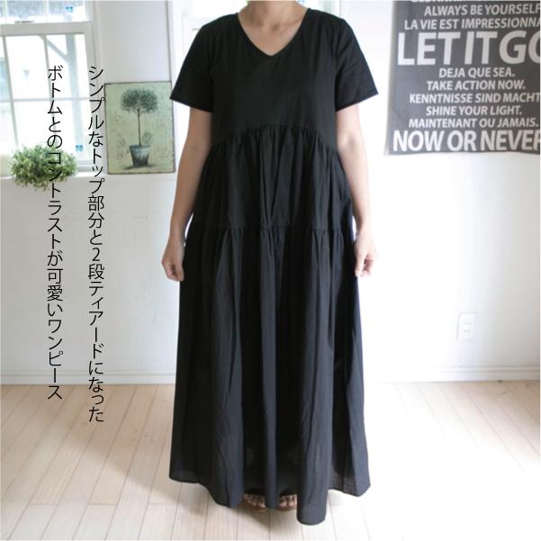 ワンピース【メール便不可】  -NP1627