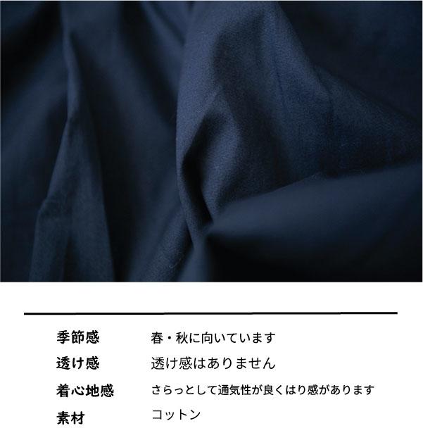 パンツ【メール便可】  -PT0687