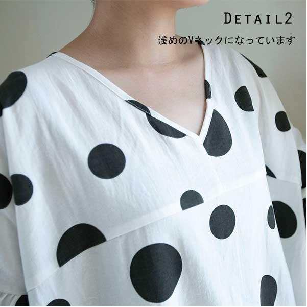 ワンピース【メール便不可】  -NP1817