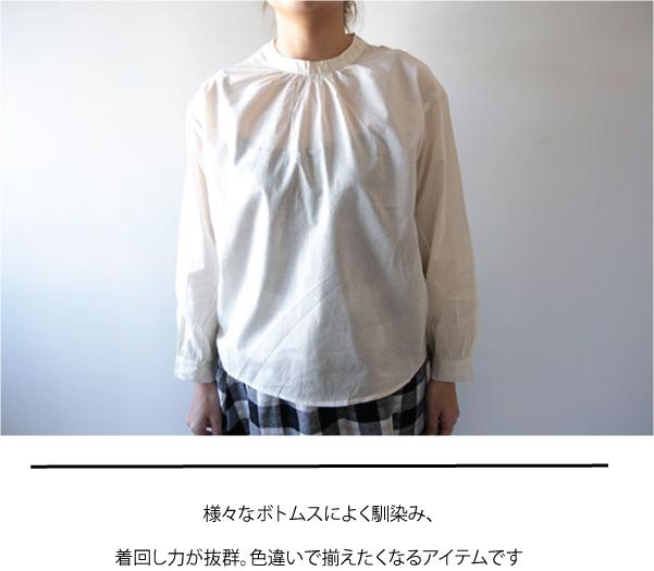 ブラウス【メール便可】  -BS0655