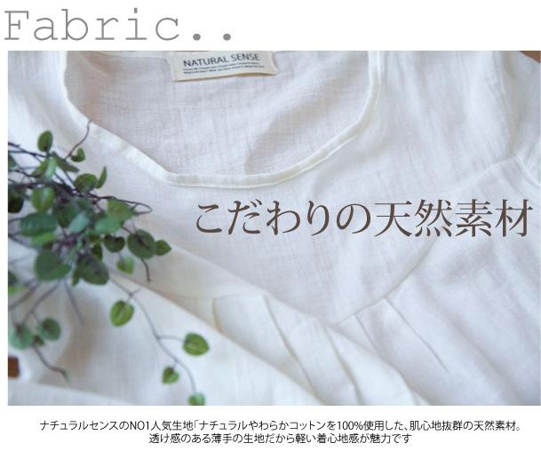 カットソー【メール便可】  -LSH482