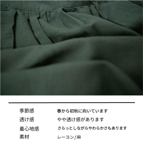 パンツ【メール便可】  -PT0688