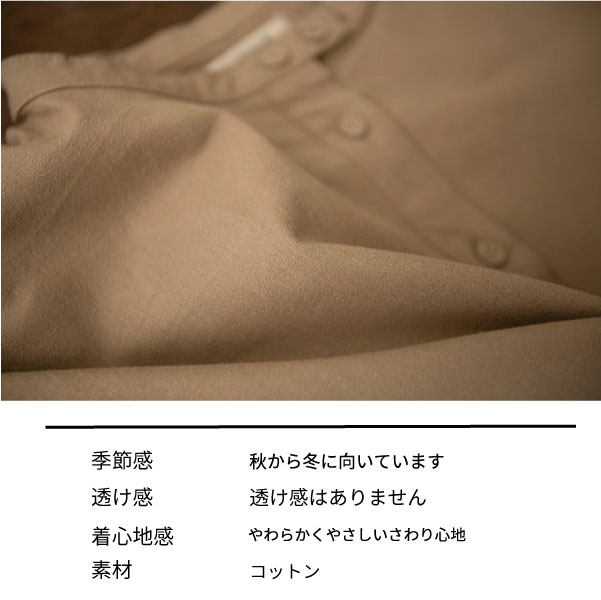 チュニック【メール便不可】  -BS0645