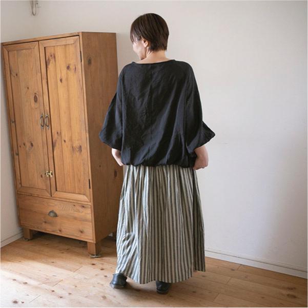 スカート【メール便不可】  -ST0446