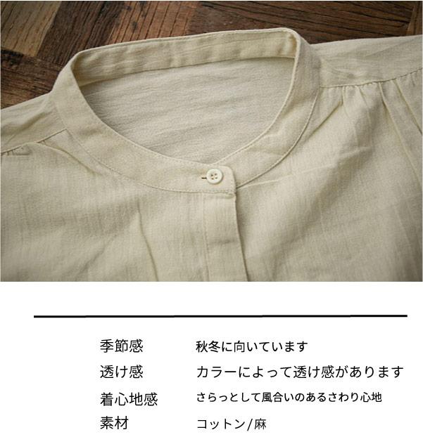 ブラウス【メール便可】  -BS0731