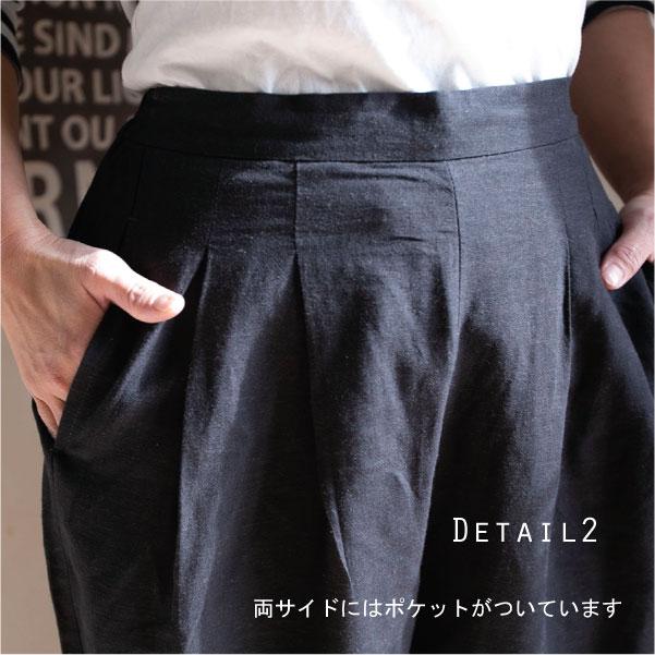 パンツ【メール便可】  -PT0689