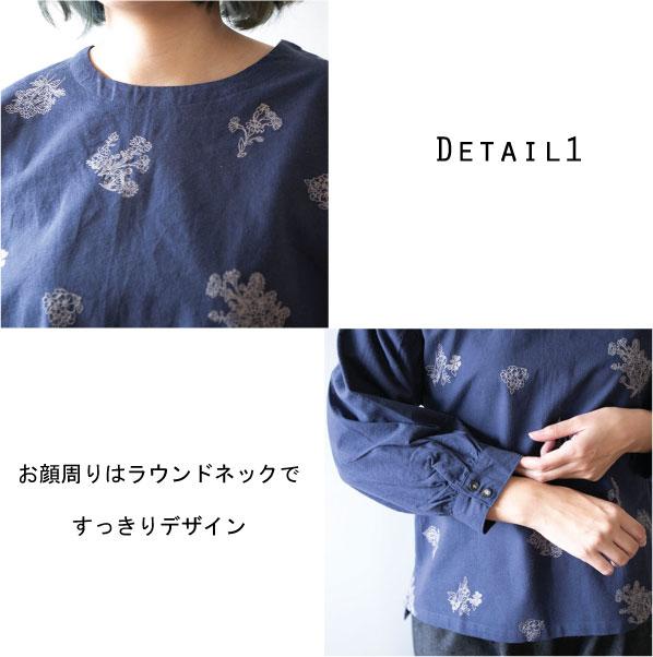 ブラウス【メール便不可】 発送10/27以降  -BS0646