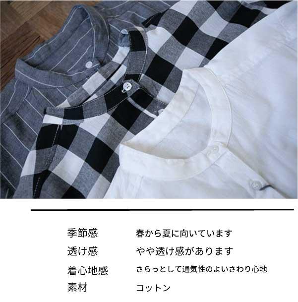 ブラウス【メール便可】  -BS0656