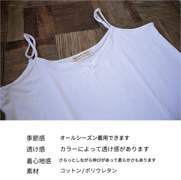 タンクトップ【メール便可】  -NN0081