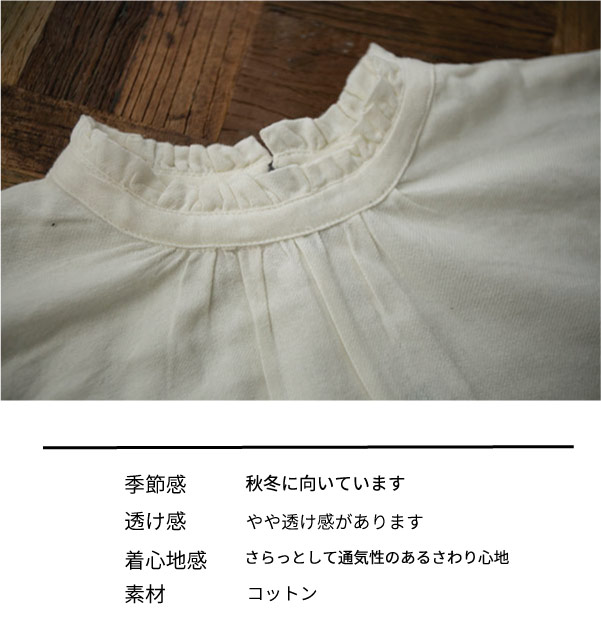 ブラウス【メール便可】  -BS0732