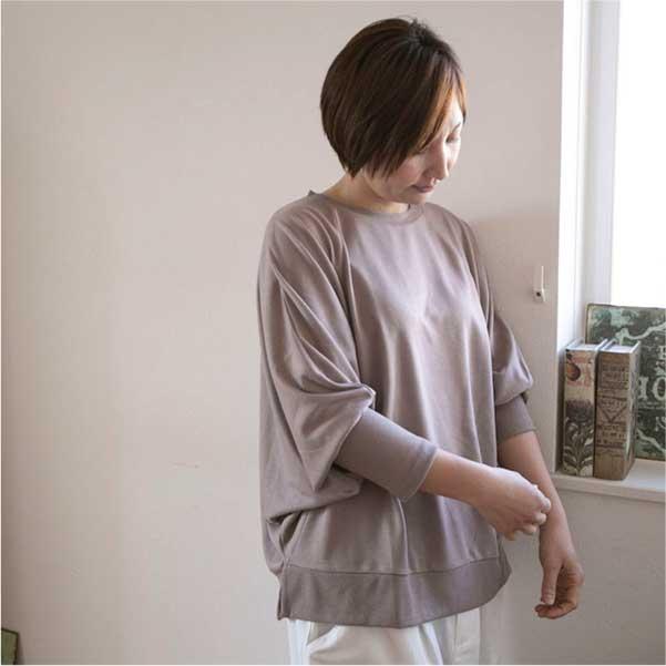 カットソー【メール便不可】  -BS0657