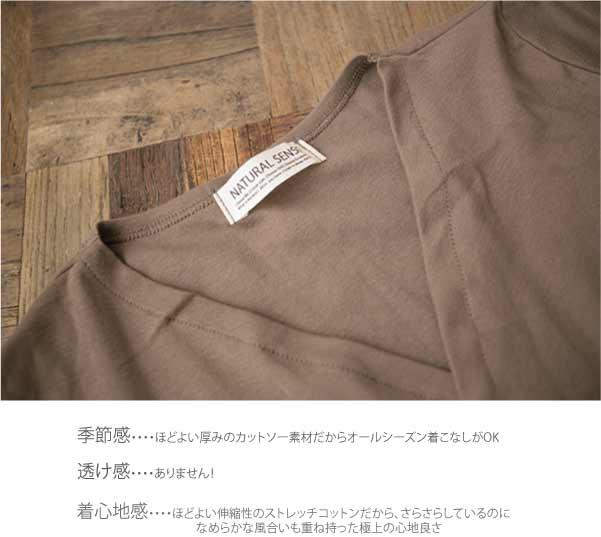 トッパーカーディガン【メール便可】  -CD0301