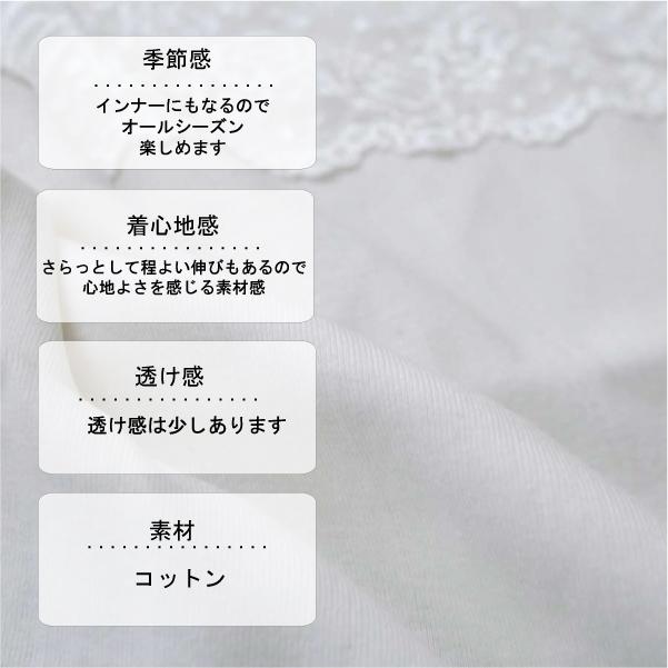 タンクトップ【メール便可】  -NN0079