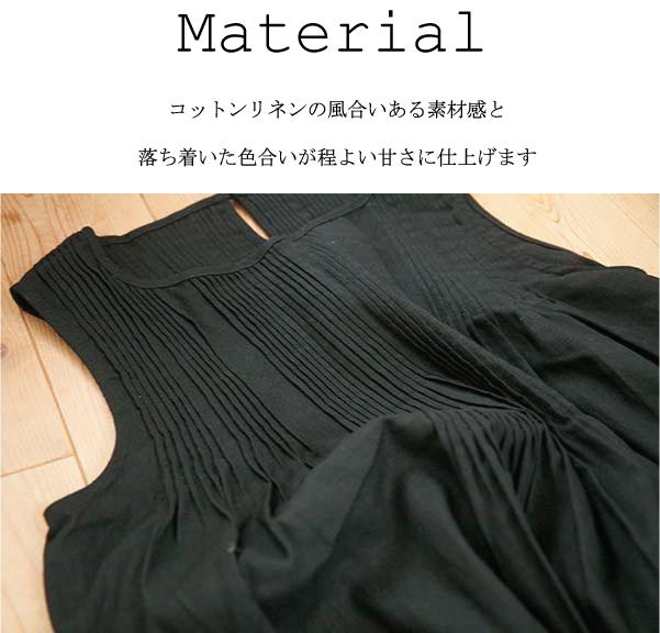 ワンピース【メール便不可】  -NP1625