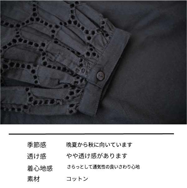 ブラウス【メール便可】  -BS0632
