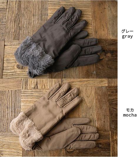 手袋【メール便可】  -AE0205