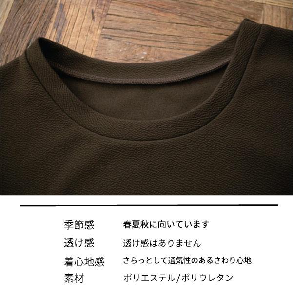 カットソー【メール便不可】  -CS0626