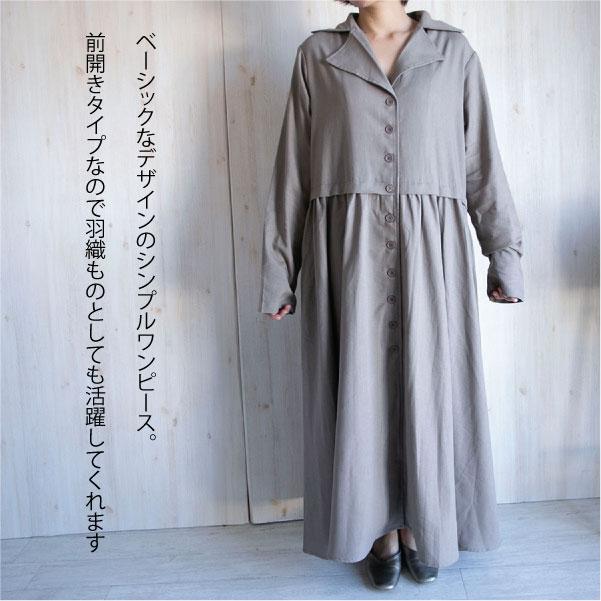 ワンピース【メール便不可】  -NP1727
