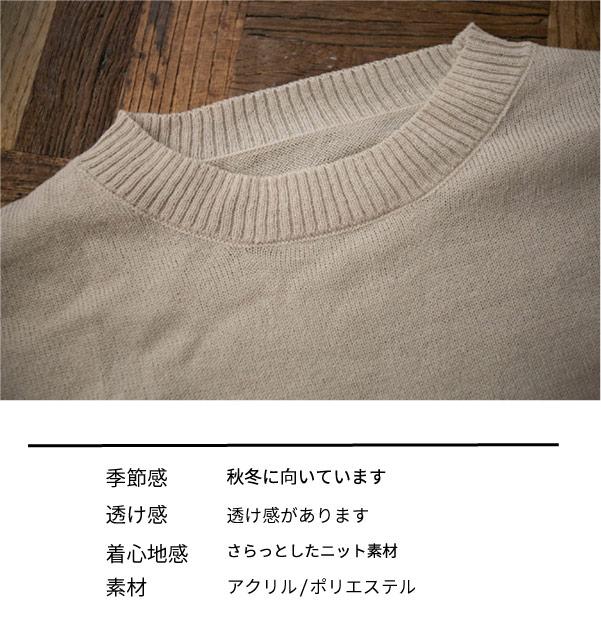 カットソー【メール便不可】  -CS0627