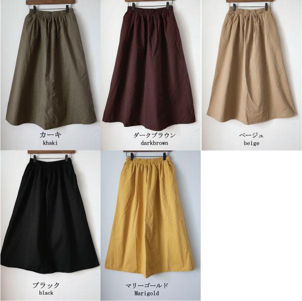 スカート【メール便不可】  -ST0414