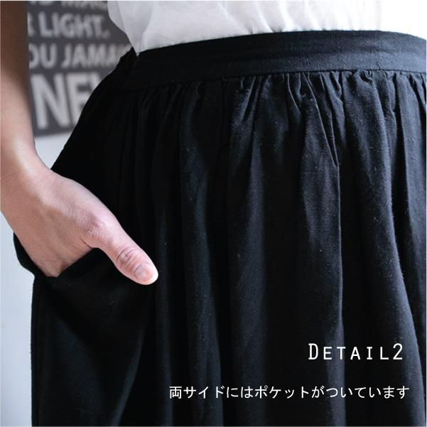 スカート【メール便不可】  -ST0431