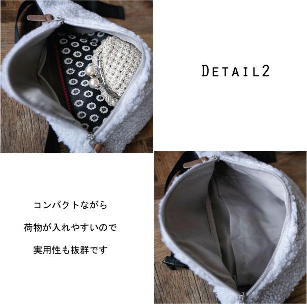 バッグ【メール便不可】  -BG0194