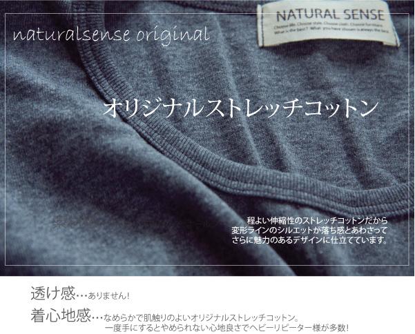 ラウンドネックカットソー【メール便可】  -CS0038