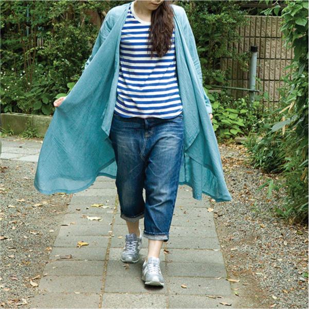 カーディガン【メール便可】  -CD0238
