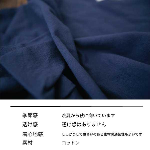 ブラウス【メール便可】  -BS0633